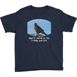 Youth You're staring at me T-shirt